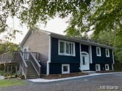 36 Homestead Drive, Richibucto Road New Brunswick, Canada