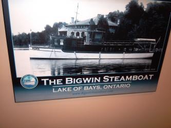 12 Bigwin Island Road, #206, Baysville Ontario