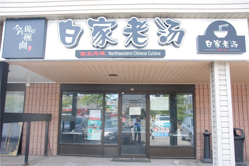 160 University Avenue W Unit# 21, Waterloo Ontario, Canada