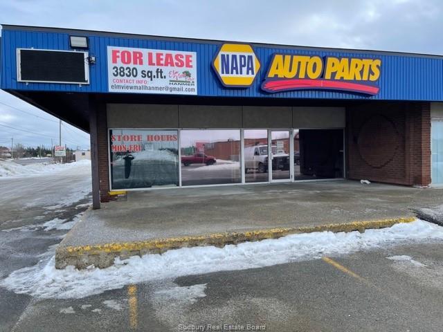 4558 Elmview Drive, Hanmer Ontario, Canada